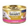 GOURMET GOLD Pate with Beef